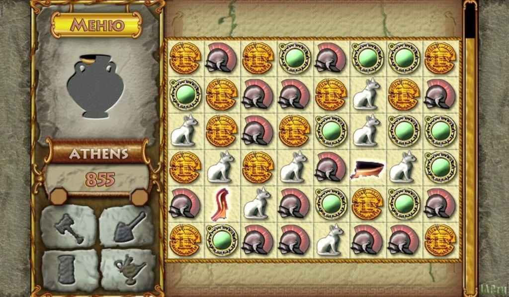 Atlantis Quest free 1024x597