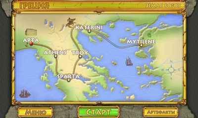 Atlantis Quest1