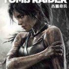 tom raider survival 2013 1
