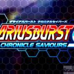 DARIUS BURST Chronicle Saviours Free Download
